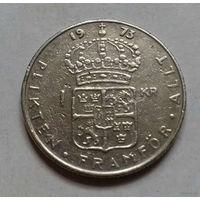 1 крона, Швеция 1973 г.
