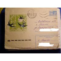 ХМК СССР 1974 Фауна Птицы Ласточки почта
