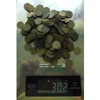 1 копейка 1961-1991 , 302 гр.