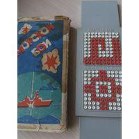 Развивающая игра Морской бой из СССР