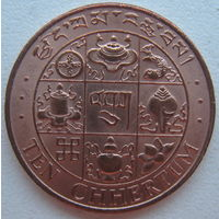 Бутан 10 чертумов 1979 г. (u)