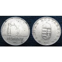 W: Венгрия 10 форинтов 1995 (75)
