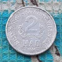 Вьетнам 2 хао 1976 года