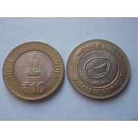 Индия 10 рупий 2013 60 лет Кокосовому совету UNC