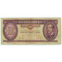 Венгрия 100 форинтов 1984 год.