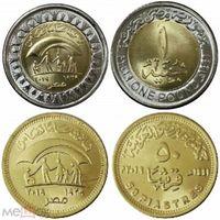 Египет Набор 2 монеты  2020 Министерство солидарности UNC