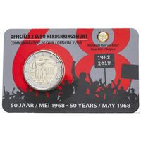 2 евро 2018 Бельгия 50 лет студенческих волнений BU