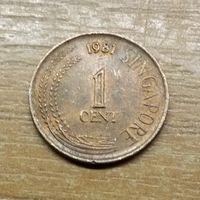 1 цент 1981 Сингапур