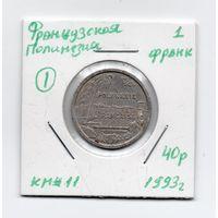 Французская Полинезия 1 франк 1993 год - 1
