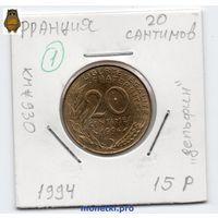 """Франция 20 сантимов 1994 год, """"Дельфин"""" - 1"""