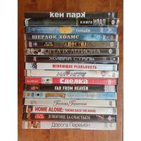 Фильмы на DVD-дисках.