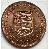 Джерси 1/12 шиллинга, 1960 300 лет вступления на престол короля Карла II 1-10-5