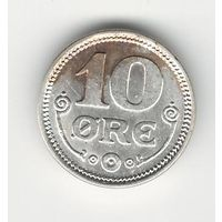 Дания 10 оре 1918 года. Серебро. Буквы VBP; GJ. Краузе KM# 818.1. Состояние UNC!