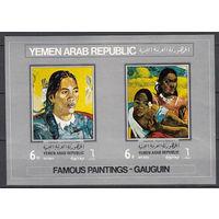 Живопись. Йемен. 1968. 1 блок б/з. Michel N бл63 (15,0 е)