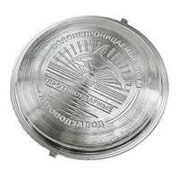 Крышка для часов марки Восток оригинал