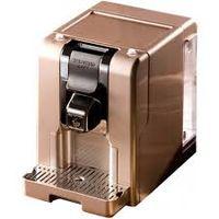 Кофемашина Цептер ZEP-200