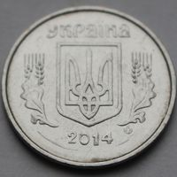 5 копеек 2014 Украина