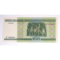 100 рублей ( выпуск 2000 ) серия бГ.
