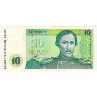 10 тенге 1993 г ...  aUNC Казахстан