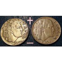 W: Италия 20 чентезимо 1940, МАГНИТ + НЕМАГНИТ = одним лотом (212)