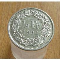 Швейцария 1/2 франка 1980