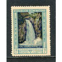 Домениканская республика. Водопад Хименоа