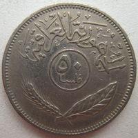 Ирак 50 филсов 1975 г. (g)