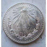Мексика, песо, 1933, серебро