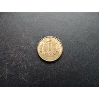 1 рубль 1992 Л Россия (046)