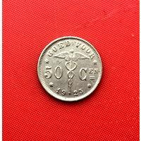 53-25 Бельгия, 50 сантимов 1923 г. Фламандский тип