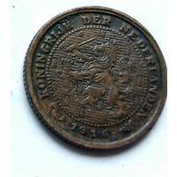 Нидерланды 1/2 цента, 1916 1-11-24