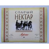 Этикетка. вино. 0026