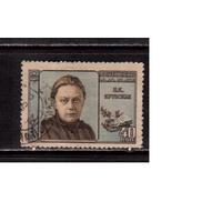 СССР-1956, (Заг.1810)  гаш., Н.Крупская