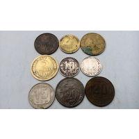 Монеты СССР до реформы , 9 штук .