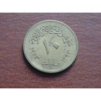 Египет 10 пиастров.