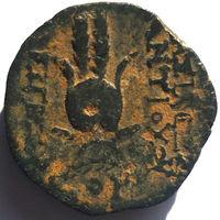 СЕЛЕВКИДЫ. АНТИОХ VII ЭВЕРГЕТ (159-129 ВС) АЕ18.