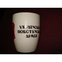 Кружка 70 лет УПА Украина (Украинская повстанческая Армия) Львов 2012