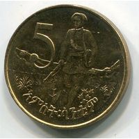 (A3) ЭФИОПИЯ - 5 ЦЕНТОВ 1977 UNC