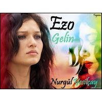 НЕВЕСТА / Ezo Gelin (Турция, 2006) Все 65 серий. Скриншоты внутри