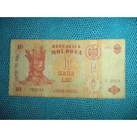 10 лей 1994 Молдова