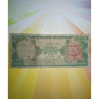 Эквадор 1000 сукрэ 1986г