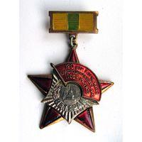 Ветеран. 120 стрелковая Гатчинская дивизия
