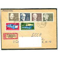 ГДР. Заказное письмо прошедшее почту 1969