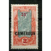 Французские колонии - Камерун - 1924 - Надпечатка 25С на 5F (разновидность надпечатки) - 1 марка. Чистая без клея.  (Лот 110J)