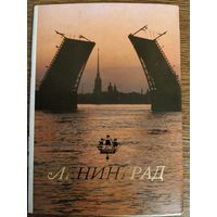 Набор открыток Ленинград  1983 г.