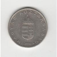 10 форинтов Венгрия 1994 Лот 3122