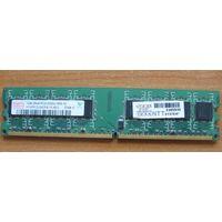 Оперативная память 1gb ddr2-667 hynix original