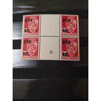 Французская колония Алжир квартблок с купонами и номером печатной платы абкляч нанпечатки без клея без дыр герб (5-8)