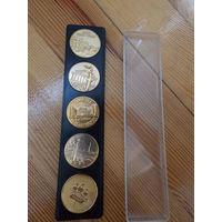 Юбилейные медали Ленинград 1956-1986 новые