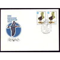 Комплект из 6 КПД 1982 год Редкие птицы